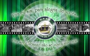 Acadêmicos de Madureira - Logo do Enredo - Carnaval 2016