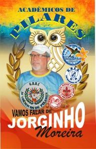 Acadêmicos de Pilares - Logo do Enredo - Carnaval 2017