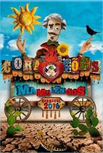 União do Parque Curicica - Logo do Enredo - Carnaval 2016