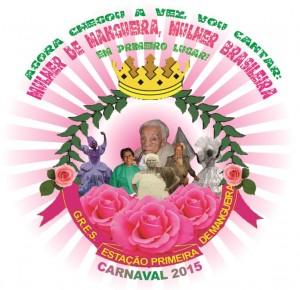 Estação Primeira de Mangueira - Logo do Enredo - Carnaval 2015