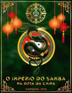 Império Serrano - Logo do Enredo - Carnaval 2018
