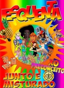 Império da Zona Oeste - Logo do Enredo - Carnaval 2016