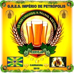 Império de Petrópolis - Logo do Enredo - Carnaval 2018
