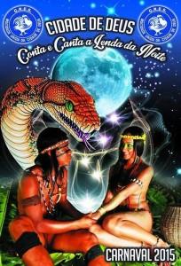 Mocidade Unida da Cidade de Deus - Logo do Enredo - Carnaval 2015