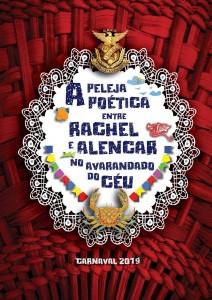 União da Ilha do Governador - Logo do Enredo - Carnaval 2019