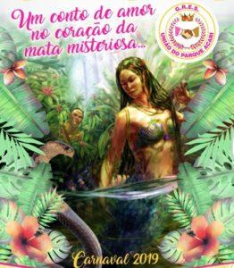 União do Parque Acari - Logo do Enredo - Carnaval 2019