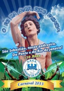 Unidos da Ponte - Logo do Enredo - Carnaval 2015