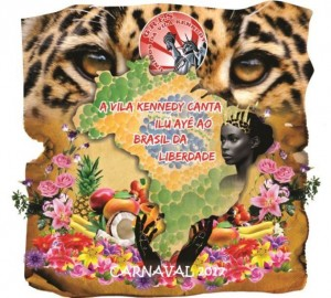 Unidos da Vila Kennedy - Logo do Enredo - Carnaval 2017
