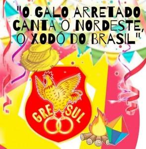 Unidos de Lucas - Logo do Enredo - Carnaval 2018