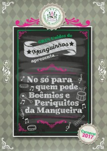 Unidos de Manguinhos - Logo do Enredo - Carnaval 2017