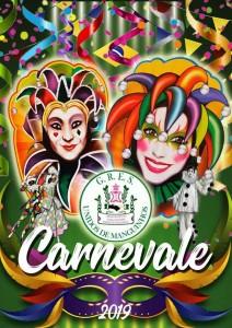 Unidos de Manguinhos - Logo do Enredo - Carnaval 2019