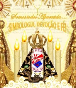 Unidos do Cabral - Logo do Enredo - Carnaval 2017