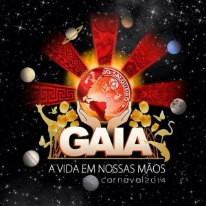 Acadêmicos do Salgueiro - Logo do Enredo - Carnaval 2014